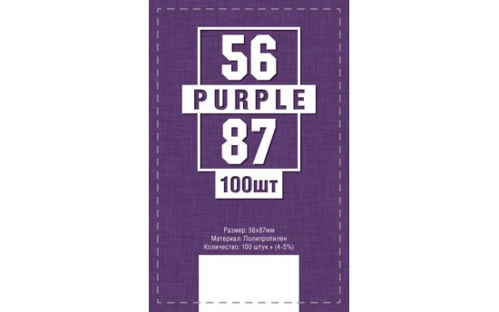 Протекторы для карт (56х87)