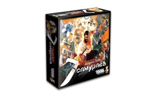 7 Самураев (Samurai Spirit)