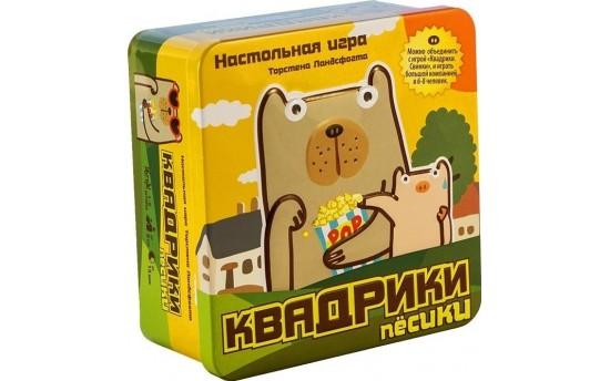Квадрики Пёсики (Pick-a-Dog)