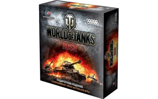 World of Tanks: Rush. Подарочный Набор