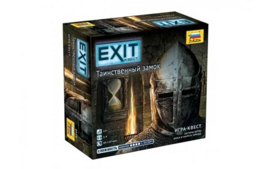 Exit: Квест. Таинственный замок