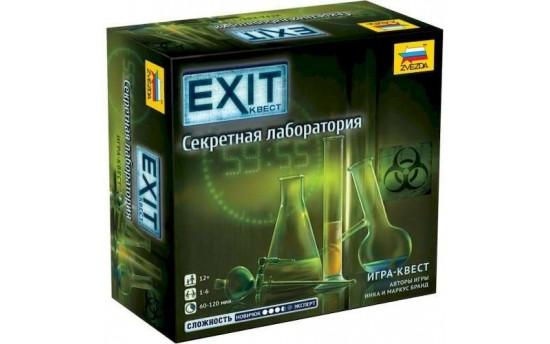 EXIT: Квест. Секретная лаборатория