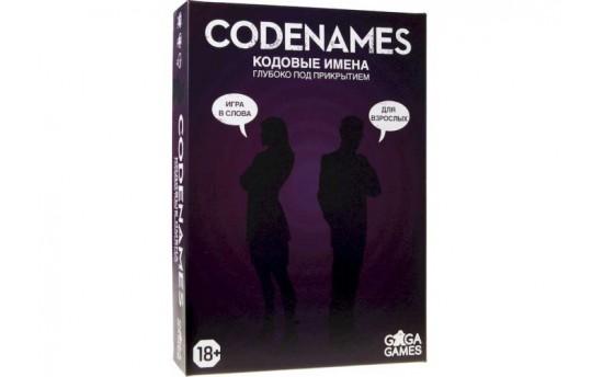 Кодовые имена: Глубоко под Прикрытием 18+ Codenames