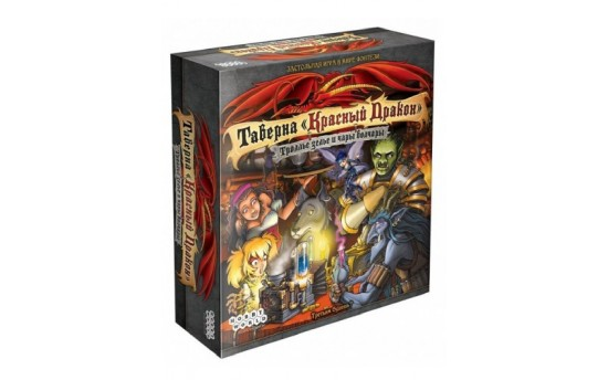 Таверна «Красный Дракон»: Троллье Зелье и Чары Волчары