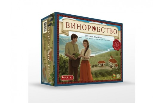Виноробство (Виноделие, Viticulture Essential Edition)