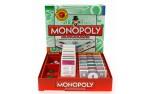 Фотография №313: Классическая «Монополия»