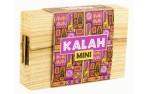 Фотография №1255: Kalah mini (Калах мини)
