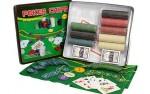 Фотография №2332: Покерный набор на 500 фишек с номиналом + сукно