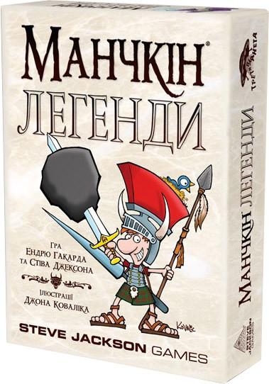 Манчкин Легенды (українською)