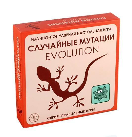 Эволюция  «Случайные мутации»