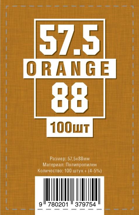 Протекторы для карт (57.5х89)
