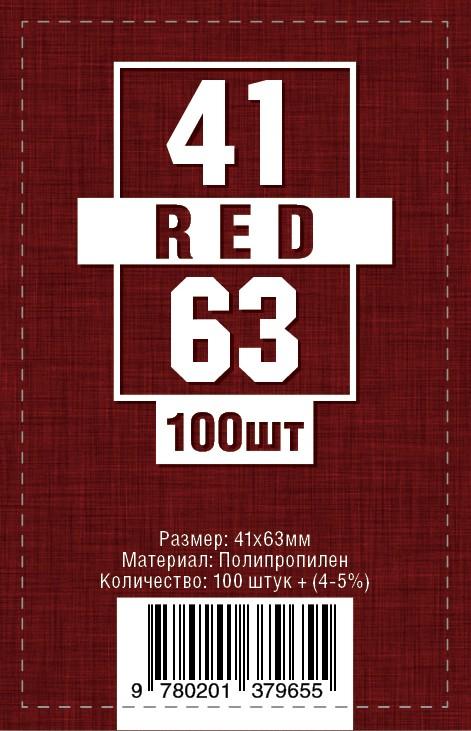 Протекторы для карт (41х63)