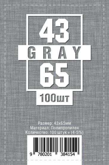Протекторы для карт (43х65)