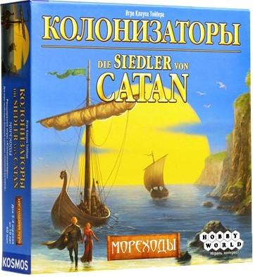 Колонизаторы: Мореходы (CATAN)
