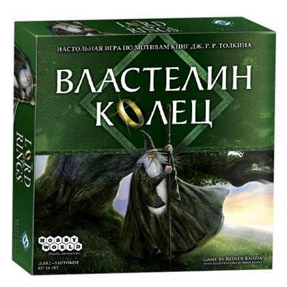 Властелин Колец (Lord of the rings)