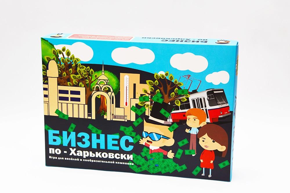 Бизнес по-Харьковски