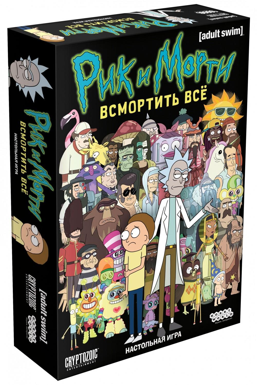 Рик и Морти: Всмортить всё (Rick and Morty)