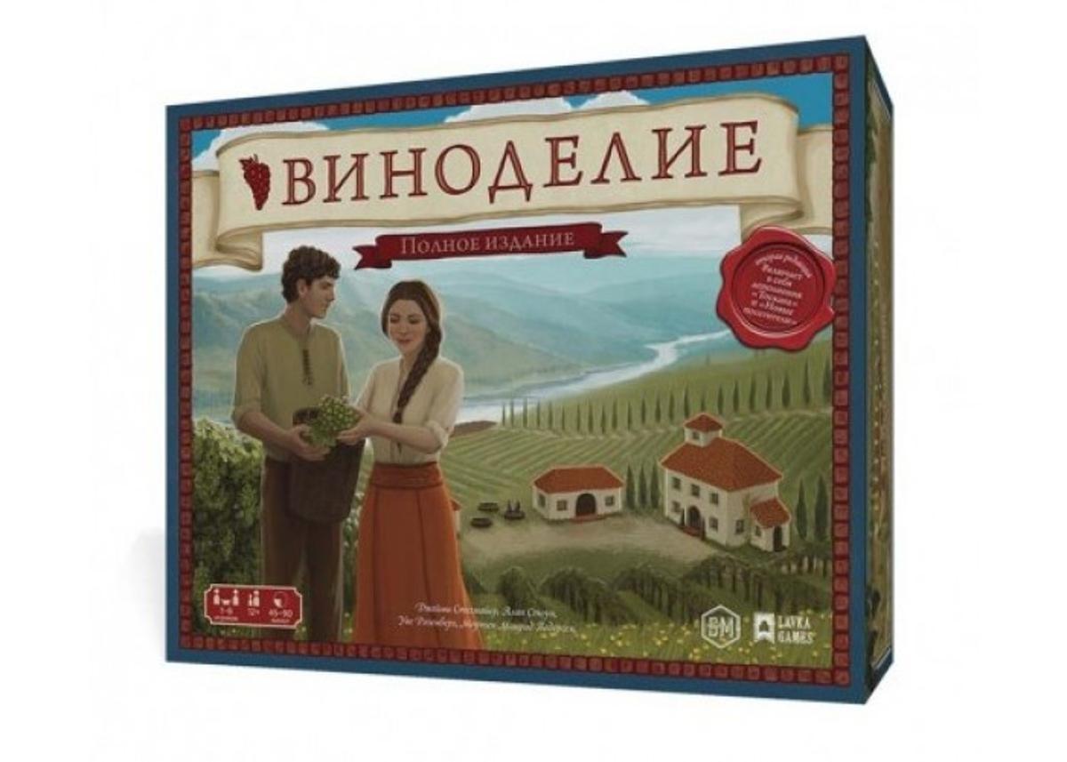 Виноделие: Полное издание