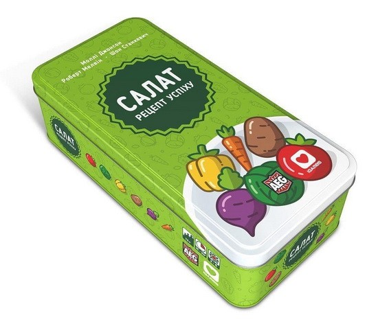 Салат: Рецепт Успіху (Point Salad)